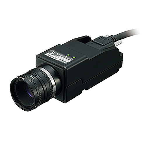 MVS-OCR2 Series - Color OCR Camera Unit